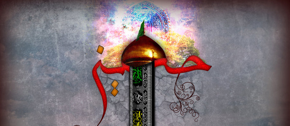 Hussain-a.s